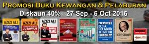 bookplanet-banner